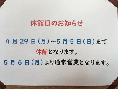 319E81DC-6894-4A8D-BE2D-93BD596E3D84.jpg