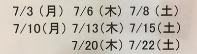3C0E7D80-6FE5-466C-9D76-585B6F55B5DD.jpg