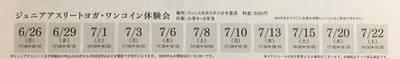 D31B66A0-1D61-444E-AC93-6EF37BD373E4.jpg