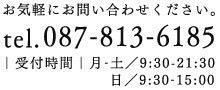image-81059.jpeg